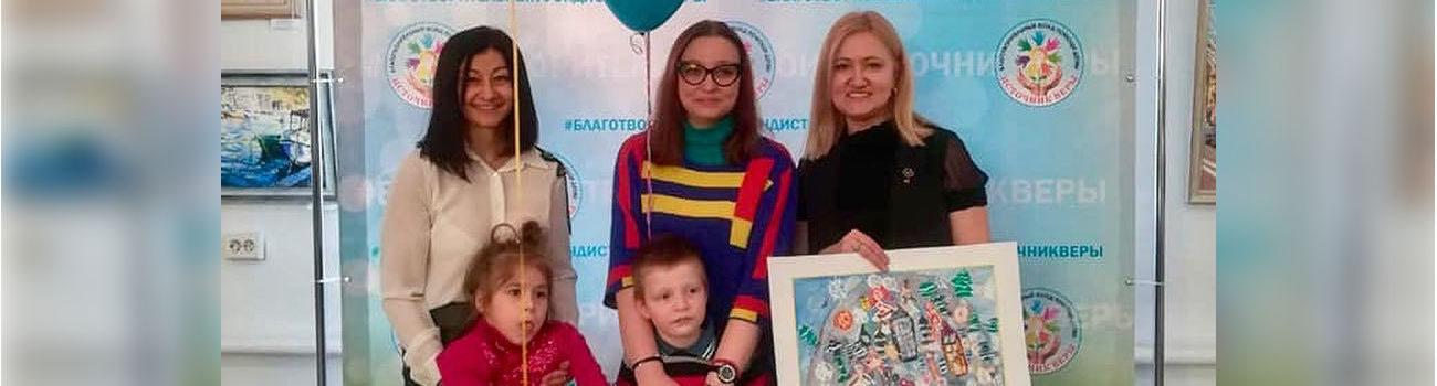 Форум «Дети с ДЦП. Равные возможности».